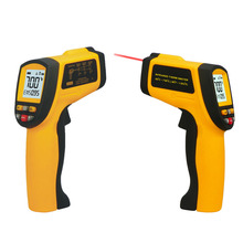 Free Shipping Non Contact Digital Infrared Thermometer -50 to 700 Degree Temperature Monitor Gun IR Thermometer GM700(China)