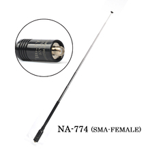 NA-774 SMA-FEMALE Handheld Foldable Telescopic Antenna Walkie talkie 10W Antenna for Baofeng Radio