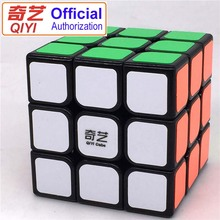 QIYI Brand Sail 0932A-5 Magic Cubes Professional 3x3x3 5.6CM Sticker Speed Twist Puzzle Toys for Children Gift Rubiks Cube QY306(China)