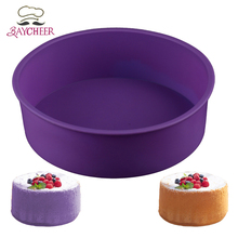 Circular Silicone Mold Baking Tools Cake Pan Decorating Cake Tool Bakeware Cupcake Kitchen Accessories Random Color