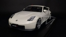 Diecast Car Model AUTOART 1:18 Nissan Fairlady Z Nismo Type 380RS (White) + SMALL GIFT!!!!!