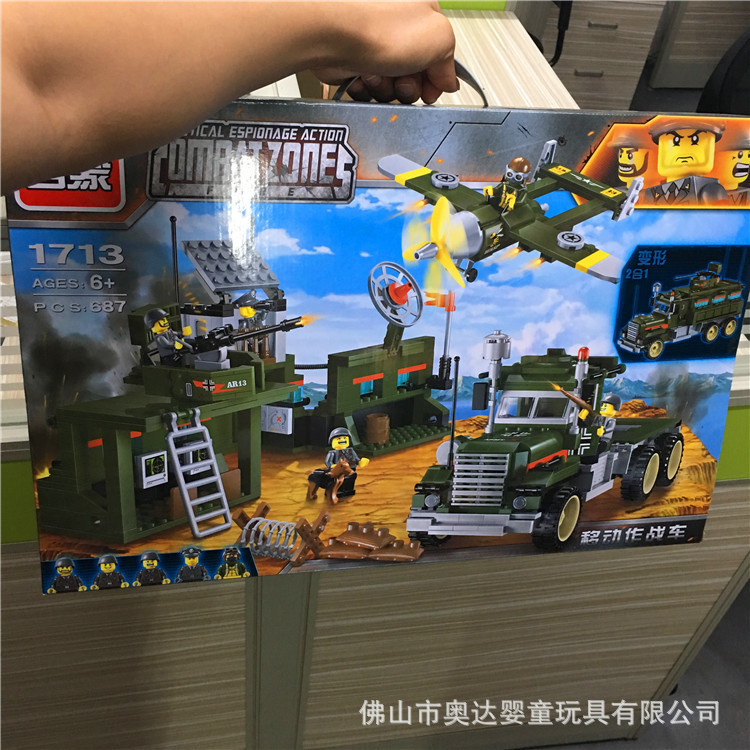Military Series War Chariot Small Grain Building Block Children Alpinia Oxyphylla Early Childhood Boy Toys 1713<br>