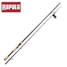 Rapala Brand SKITTER Series Tetra Axial Carbon Lure Fishing Rod 2.13m Two Tips M/ML/MH Spinning Rod For Baitcasting Lure Fishing