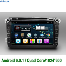 Aoluoya Android 6.0.1 CAR DVD Player GPS Navigation For VW Volkswagen Golf 5 6 Polo Passat Tiguan Transporter T5 Bora Skoda Seat(China)