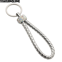 XIAOJINGLING 1PCS Fashion Key Holder Braided PU Leather Keychain Car Auto Stainless Steel Keyring Women Bag Jewelry Accessories(China)