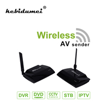 kebidumei Original Wireless AV Sender HDMI 5.8GHz Transmitter and Receiver with 300M IR Extender PAT-580 433.92MHz 5V 1200mA