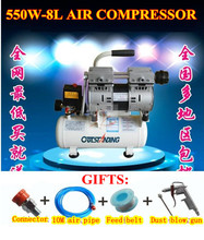 OTS 550W-8L AIR COMPRESSOR,can be used on laminating machine,glue removing machine!