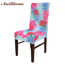 2017 New Style Print Spandex Chair Cover Dining Chair Cover Wedding Event Decoration(China)