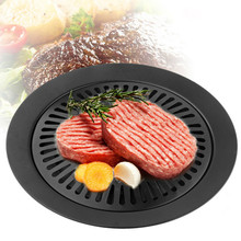 E-SHOW Smokeless barbecue grill gas Household non-stick Gas Stove plate Indoor BBQ Barbecue Tool