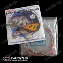 A Set A606(4)-M Electric Bass Guitar Strings 4 Steel Stings 045-105, 4 String Bass Strings Set 1st - 4th Free Shipping