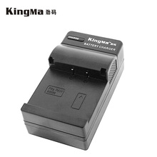 Brand new original Charger SDR-S100 S150 S200 S300 VW-VBE10 for Panasonic CGA-S303E battery charger digital camera charger