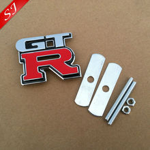 SHUAIZHONG 5pcs GTR logo 3D Metal Car Grill Emblem Front Hood grille Badge accessories Free shipping(China)