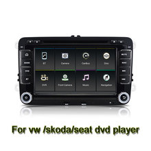 Quad Core 7 inch 1024*600 Android 6.0 Car DVD GPS Radio for VW Golf 5 6 Polo Passat Jetta Tiguan Touran Skoda Octavia Seat Wifi(China)