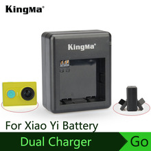 KingMa 2015 NEW Arrive Charger Dual Charger For XiaoYi Sports Camera Can Charging For The Original Battery Free Shipping(China)