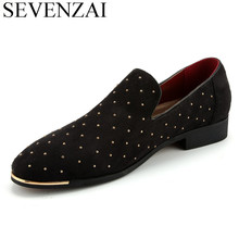 italian elegant slip on suede leather loafer shoes for men studded footwear male spiked fashion unique pointed toe ballet flats(China)