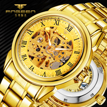 FNGEEN Luxury Hollow Automatic Mechanical Men 's Watch Waterproof Steel Table Fashion Wristwatch relogio masculino