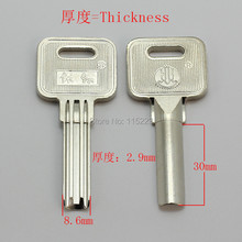 B320 House Home Door Key blanks Locksmith Supplies Blank Keys(China)