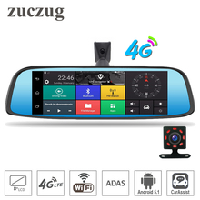 "zuczug 8"" 4G Touch IPS Special Car DVR Camera Android Mirror Bluetooth WIFI ADAS Radar Car Assist Dual Lens Recorder Dash Cam"