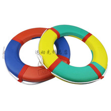 EVA Adult Swimming Ring Foam Life Buoy Pool Ring suitable for unisex exercising