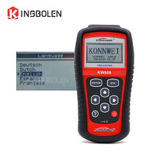 KONNWEI KW808 Autel MS509 Auto Scanner OBD2 Code Reader Engine Reset Tool EOBD/CAN Diagnostic Tool Data Graphing than MS309(China)