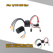 3650 3930KV 4P Sensorless Brushless Motor & 45A Brushless ESC Speed Controller with 6V/2A Switch Mode BEC for 1/10 RC Car(China)