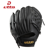 Etto High Quality Pu Leather Baseball Glove Left Hand 11.5/12.5 Inch Baseball Softball Training Gloves Guantes Beisbol HOB008Z