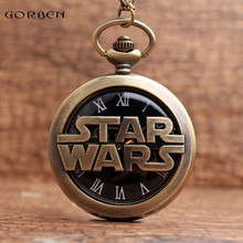 The STAR WARS Famous Movie Design Pocket Watch Necklace FOB Chain Vintage Bronze Hollow Star Wars Logo Quartz Pocket Watches P23(China)
