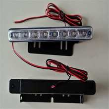 Hot Sales 2Pcs 8 LED DRL Daylight Head Lamp Super White 12V DC Car Daytime Running Light