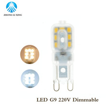 5X Dimmable G9 LED Lamp Corn Bulb SMD2835 5W Lampada LED G9 Light 220V Crystal Chandelier Lights Perfect Replace Halogen Lamps