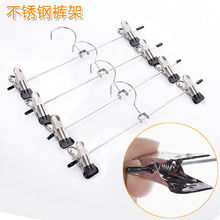 Stainless Steel Trouser Clamp Trousers Rack Outdoor Drying Wardrobe Bathroom Fashion Hanger(China)