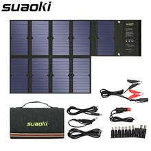 Suaoki 60W Solar Panel 5V USB and 18V DC Output Portable Foldable Power Bank SunPower Solar Charger for Smartphone Laptop(China)
