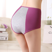 Buy Bamboo Fiber Plus Large Size High Waist Panties Women Big Size Underwear Physiological Briefs Leak Proof Menstrual Pants Female