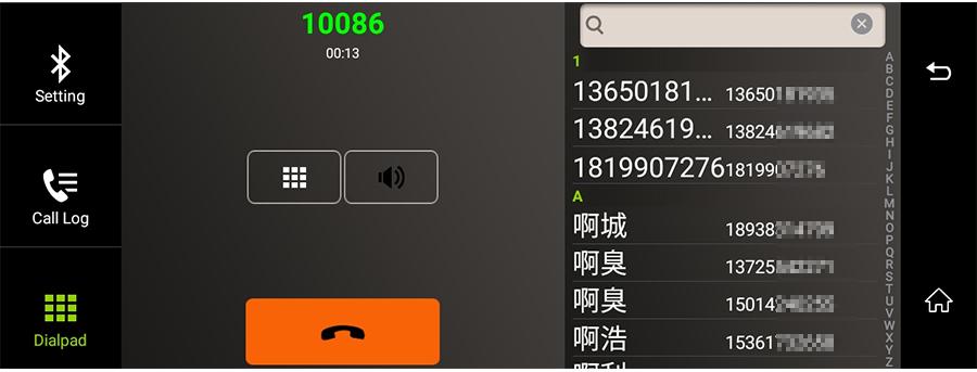 "Junsun 8"" 4G Special Mirror Car DVR Camera Android 5.1 with GPS DVRs Automobile Video Recorder Rearview Mirror Camera Dash Cam 40"