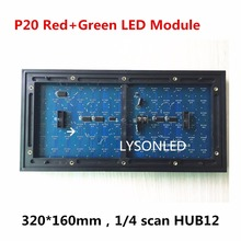 Special Offer P20-2R1G Outdoor Dual Color LED Display Module 320*160mm, Outdoor P20 Red+Green Double Color LED Display Panel