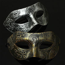Cool Retro Silver Gold Mask Antique Venetian Mardi Gras Masquerade Party Ball Mask(China)