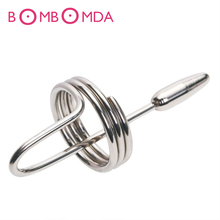 Buy Male Stainless Steel Urethral Plug Catheter Insert Sounds Dilator Metal Catheter Fetish Chastity Sex Toys Adult Games O35