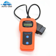 2017 Top-Rated High Quality U480 CAN-BUS OBD OBD2 Code Reader Scanner U480 Code Reader for VW U480 Scanner U480 Free Shipping(China)