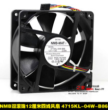 NEW NMB-MAT Minebea 4715KL-04W-B86 12038 12V 2.5A 4PIN FOR DELL Server cooling fan