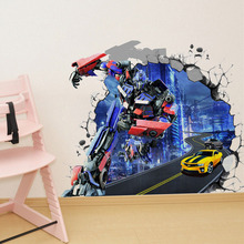 Cute transformers wall stickers kids  bedroom removable baby nursery wall decals home decor look like 3d self-adhesive wallpaper