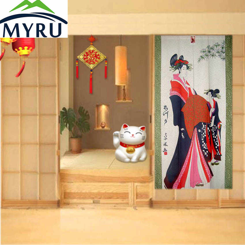 MYRU Feng Shui  Door Curtain Kitchen Toilet Partition Chinese Japanese Curtain Cloth Curtain The Bedroom Door Curtain