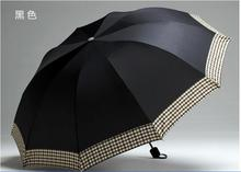 2pcs Touch attack case grain line increase 10 bone umbrellas uv protection umbrellasunny rainy umbrellas wholesale