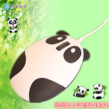 Special offer shipping panda girl Meng Da fashion wired mouse cartoon mouse notebook desktop general