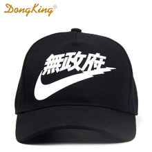 DONGKING RARE Chinese Letter Print Baseball Cap 5 Panels Hat Cool Gift Hats Men Women Adult White Black Adjustable Gorras(China)