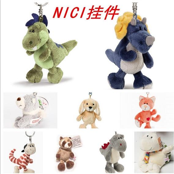 1pcs 3.9  Kawaii Cute NICI Plush Pendant Keychain Super Quality Mobile Phone Pendant Popular Toys Free Shipping<br><br>Aliexpress