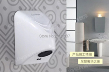 Bathroom Hotel or home Automatic Hand Dryer hand drier machine Wall Mounted electric sensor hand drier hand drying device(China)