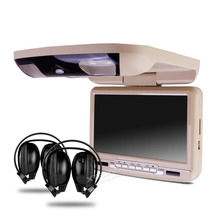 9 Inch Beige Color (Black & Grey Optional) Flip Down Car DVD Car Roof Monitor Roof Mounted Car DVD 2 IR Headphones Included