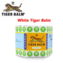 Tiger balm red white Ointment, Essential Balm, Insect Bite, Extra Strength Pain, Relief Arthritis Joint Pain, Massage For Pain(China)