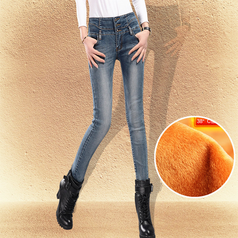 Free shipping plus velvet thickening jeans female trousers skinny pants high waist 3 pcs button womens pencil jeansОдежда и ак�е��уары<br><br><br>Aliexpress