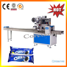 Rotary Type Biscuit Pillow Packaging Machine(China)