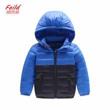 2017 newest style 90% white duck down jacket coat for boys/girls in fall winter outwear keep kids warm snow cheap free delivery(China)